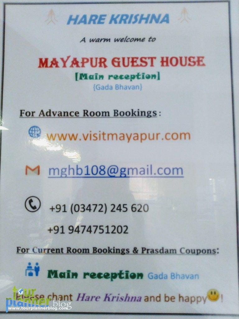 Mayapur accomodation booking