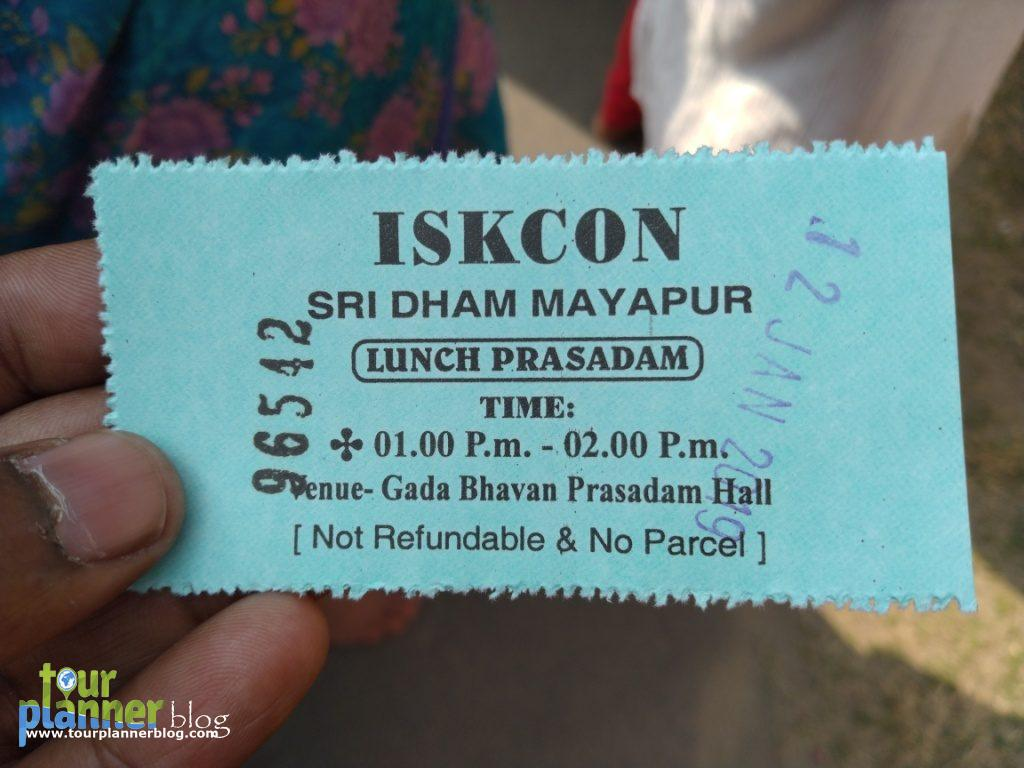 Lunch Coupon at Gada Bhawan