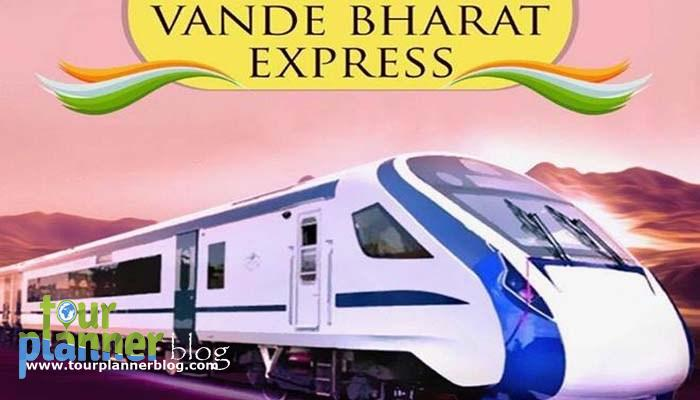 Vande Bharat Express – The journey started