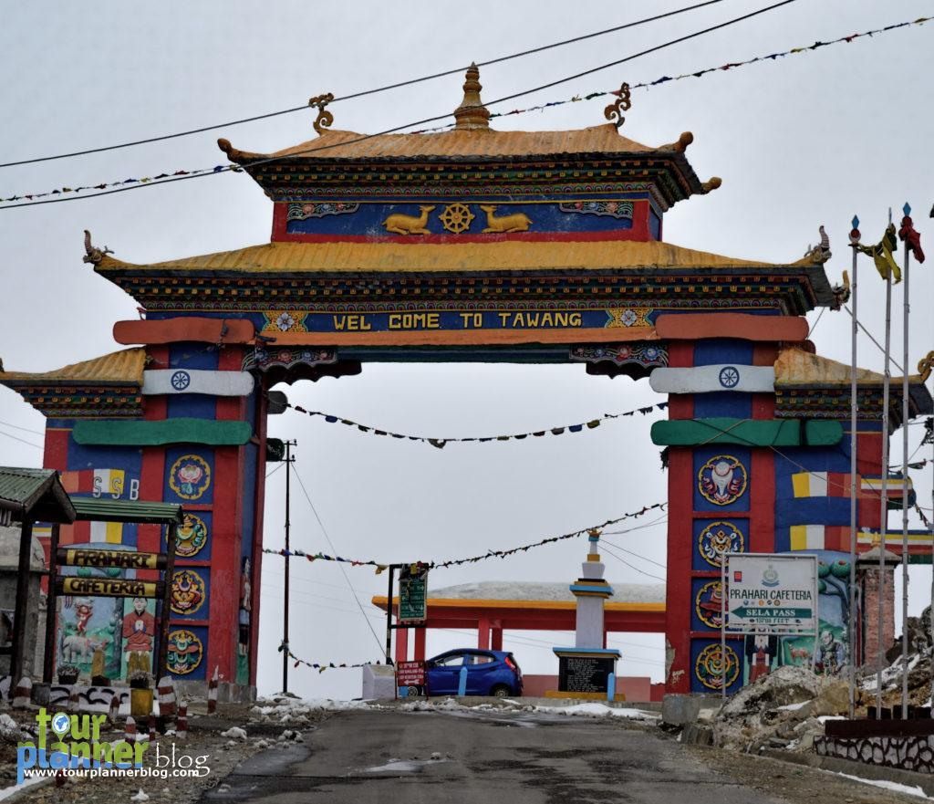 Gateway at Sela lake