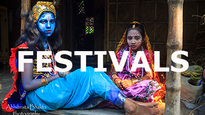 See all Festivals related post here.