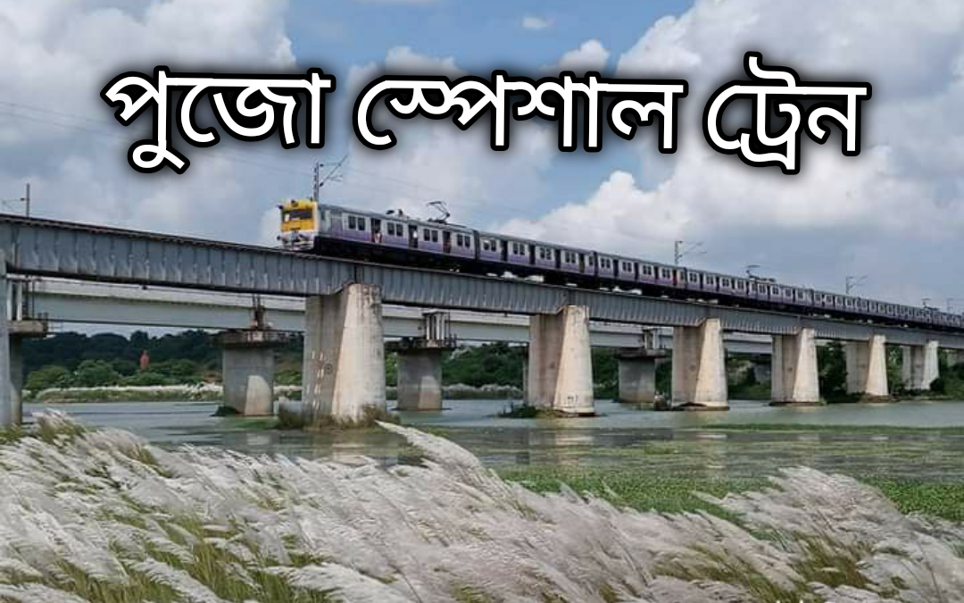 Puja Special Train and Last Minute Trip Plan